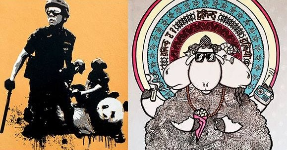 All-time first U.S. exhibit of street and contemporary art from Nepal in NYC!